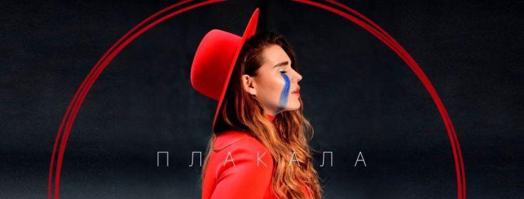 Группа Kazka возглавила чарт на YouTube
