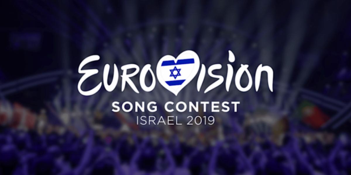 Украинский отбор на Евровидение-2019. Начало
