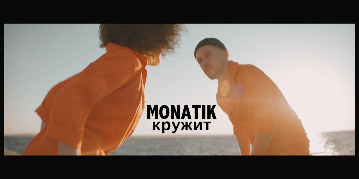 """Сингл """"Кружит"""" стал самой знаковой песней за два десятилетия."""